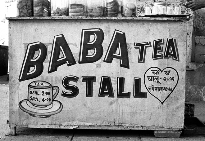 """ Baba Tea Stall "" Varanasi, India. copyright : Russell Shakespeare"